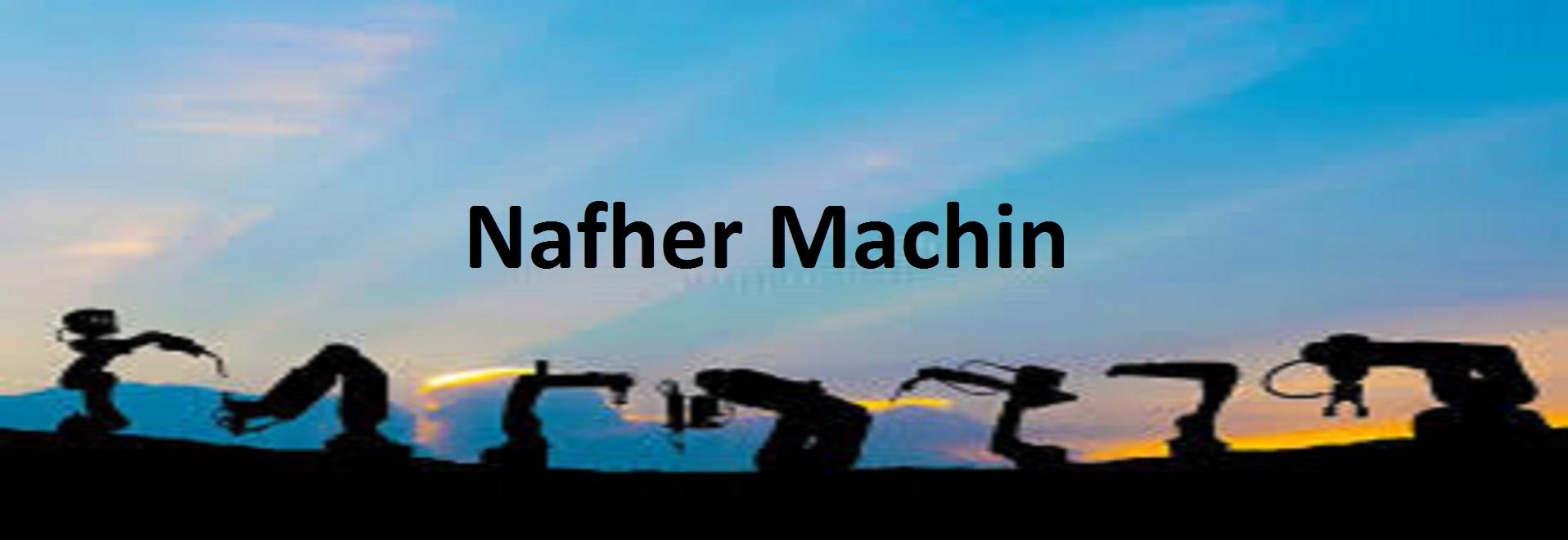 گروه فنی مهندسی نافهر ماشین